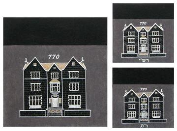 """סט שקיות שלוש חלקים לטלית ותפילין - חב""""ד דגם  אפור שחור - 770"""