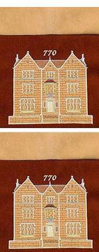 שקיות תפילין לבר מצוה - 770 דגם 770-24
