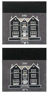 שקיות תפילין לבר מצווה - 770 דגם אפור
