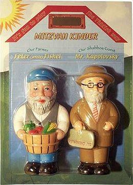 מצווה קינדער  -  חקלאי ואורח לשבת - MITZVAH KINDER
