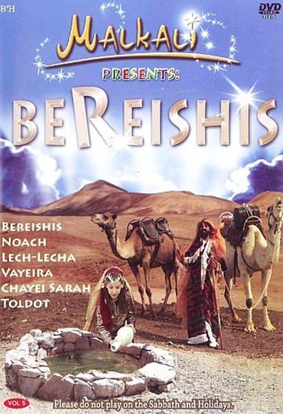 bereishis