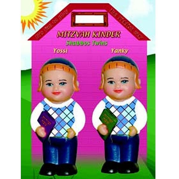 מצווה קינדער - תאומים - בגדי שבת - MITZVAH KINDER