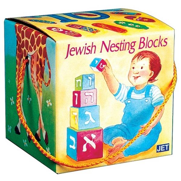 מגדל קוביות יהודי