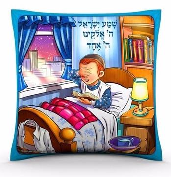 תמונה של כרית שמע ישראל לבנים