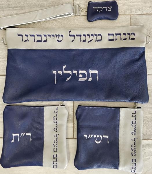 תמונה של סט לתפילין בר מצווה - עור כחול