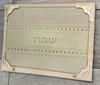 תמונה של סט מפואר של מגש וכיסוי לחלות