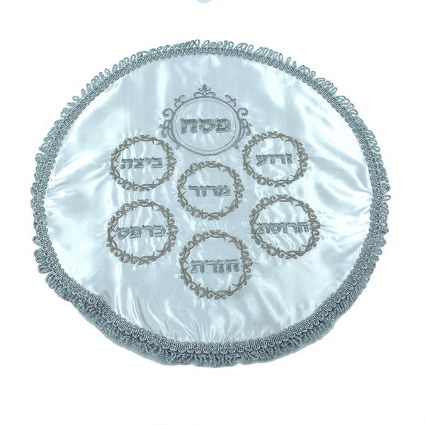 תמונה של כסוי לשלוש מצות סאטן לבן