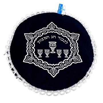 תמונה של כסוי לשלוש מצות קטיפה כחולה - לכבוד חג המצות
