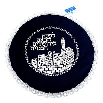 תמונה של כסוי לשלוש מצות קטיפה כחולה - לשנה הבאה בירושלים הבנויה