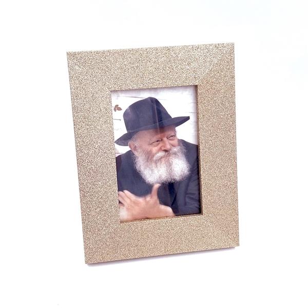 תמונה של מסגרת תמונה של הרבי - זהב מנצנץ