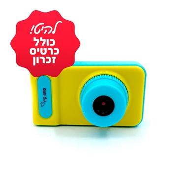 תמונה של פוטוקיד - מצלמה לילדים עם כרטיס זכרון- תכלת