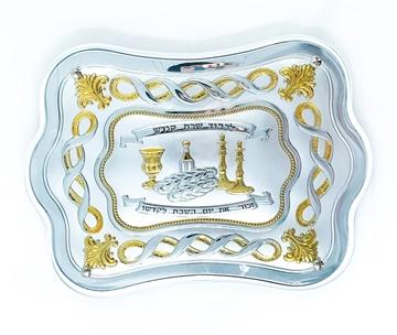 תמונה של מגש כסף מלכותי